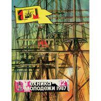 Журнал Техника-молодёжи, 1987, #12