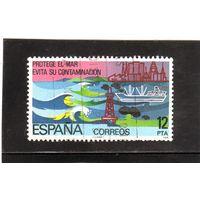 Испания.Ми-2364.Сохранение моря. Серия: охраны природы. 1978.
