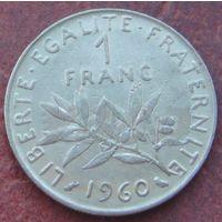 5161:  1 франк 1960 Франция