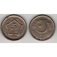 Пакистан km65 5 рупий 2003 год (f)(f07)