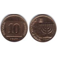 Израиль 10 агорот 2001