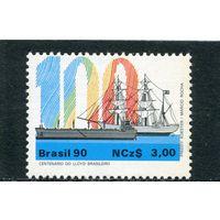Бразилия. Бразильские судоходные линии. Грузовое судно и парусник