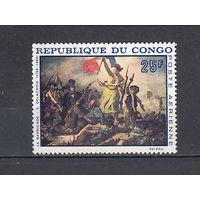 Живопись. Конго. 1968. 1 марка (полная серия). Michel N 163 (2.0 е)