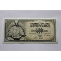 Югославия, 500 динаров (образца 1981 г.),  UNC