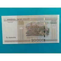 20000 рублей 2000 года. Беларусь. Серия Гп. aUNC