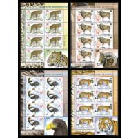 4 малых листа.  Зоопарки Беларуси. (Дальневосточный леопард, Европейский муфлон, Белоплечий орлан, Уссурийский тигр  Беларусь 2013 фауна