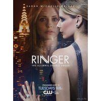 Двойник / Ringer (Сара-Мишель Геллар). 1-ый сезон полностью. Скриншоты внутри.