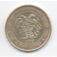 50 ДРАМ 2003  РЕСПУБЛИКА АРМЕНИЯ