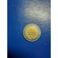 Алжир 20 динаров 2009 г.