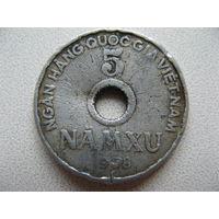 Вьетнам 5 ксу 1958 г.