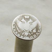 Полуполтинник 1770 года ММД  ДМ