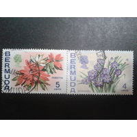 Бермуды 1970 колония Англии Цветы