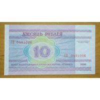 19 рублей, серия СН - UNC