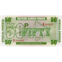 Британская армия, 50 пенсов, 6-я серия, UNC