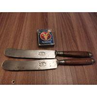 Ножи десертные Solingen