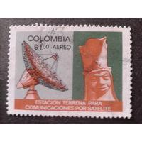 Колумбия 1970 статуя, параболическая антенна