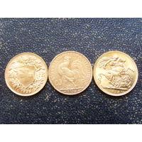 3 золотых монеты одним лотом