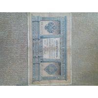 1 рубль образца 1898 г Плеске - Метц БМ 921122