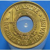 Ливан 1 пиастр 1955 (2-34)