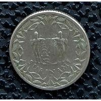 10 центов Суринам 1966 года