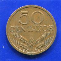 Португалия 50 сентаво 1970