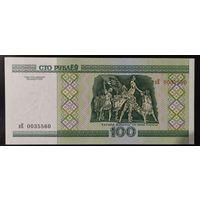 100 рублей 2000 года, серия вЕ - UNC
