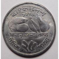 Бангладеш.25 пойш 1974г.