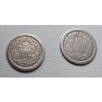 Нидерланды 10 центов, 1917 6-4-29*30
