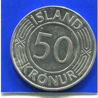 Исландия 50 крон 1974 , Парламент Исландии
