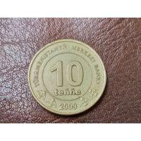 10 тенге 2009 Туркмения