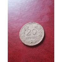 Полковая бона-жетон(Ивенец) Польша