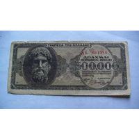 Греция 500 000 драхм 1944г.   распродажа