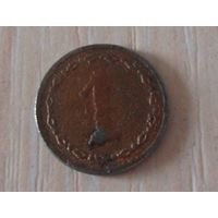 Монета Из коллекции