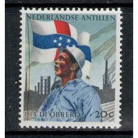 Нидерландские Антилы /1960/ Праздники / День Труда / Флаги