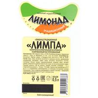 Этикетка Лимонад 0,5 л (выпуск для сети СВЕТОФОР)