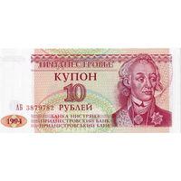 Приднестровье, 10 рублей, 1994 г., UNC