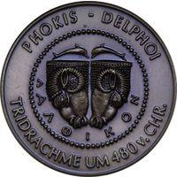 ГЕРМАНИЯ медаль Выставки Нумизматов 1993 год, 40 мм.