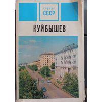 Куйбышев. Серия Города СССР. Много цветных фотографий - открыток. 1972 год