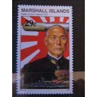 Маршалловы о-ва. Японский адмирал