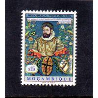 Мозамбик.Ми-544.Луиш Ваз де Камоэнс, поэт. Серия: 400-летие визита Луиса Ваз де Камоэнса. 1969.
