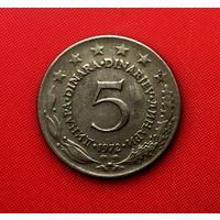 55-05 Югославия, 5 динар 1972 г.