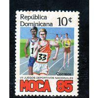 Доминиканcкая республика. VII национальные спортивные игры.1985.