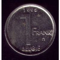 1 Франк 1995 год Бельгия