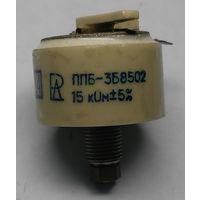Проволочный переменный резистор ППБ-3Б8502