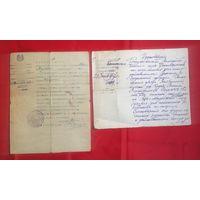 Удостоверение 1917, 1919 года Гражданская война Цена за единицу