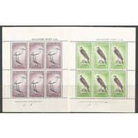 Новая Зеландия. Птицы. Белая цапля и сокол. 1961г. Mi#416-17. 2Klb.