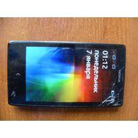 Nokia  RM980