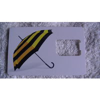Телфонная карточка для симки. Грузинская No3. распродажа