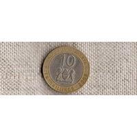 Кения 10 шиллингов 2009/биметалл/(Li)