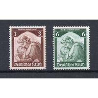 1935 Германия Рейх - Присоединение Саара, плебисцит, голосование. 2м (*)